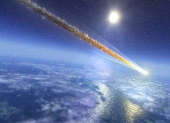 НЛО опять сбило метеорит, на этот раз в Японии
