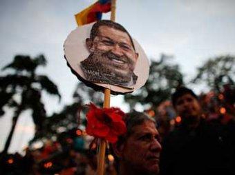 Власти Венесуэлы сообщили о резком ухудшении состояния Чавеса