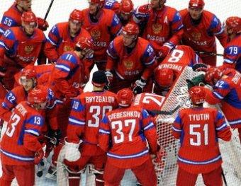 Назван состав сборной России на чемпионат мира по хоккею 2013