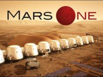 В Голландии набирают добровольцев навсегда улететь на Марс