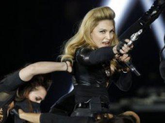 МИД запретит Мадонне въезд в Россию