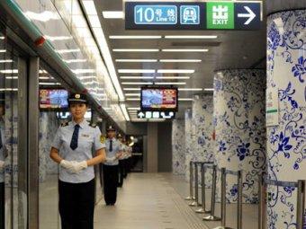 В Пекине проезд в метро можно оплатить пустыми бутылками