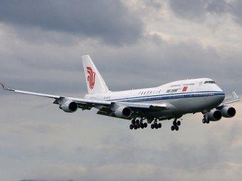 В США самолёт экстренно посадили из-за фильма ужасов