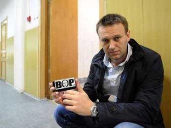 """Накануне суда Навальный заявил, что готовится в тюрьму и знает, кто его """"заказал"""""""