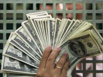 Курс доллара резко подскочил почти на рубль
