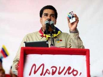 Преемник Чавеса наслал древнее проклятье на голосующих против него избирателей