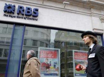 По подозрению в хищении 300 млн в Москве задержан топ-менеджер шотландского банка