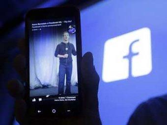 Цукерберг представил свой смартфон для Facebook-зависимых