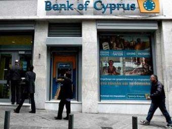 СМИ: перед введением налога на вклады дочь главы Кипра и экс-министр финансов спасли свои деньги