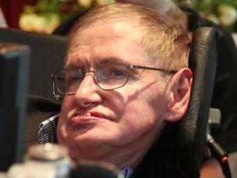 Знаменитый физик Стивен Хокинг призвал человечество сбежать с Земли