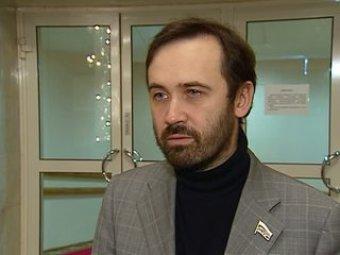 По требованию ЛДПР депутата Илью Пономарева проверят на незаконный бизнес