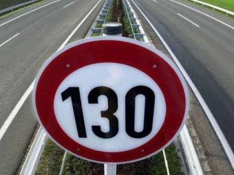 ГИБДД увеличит максимальную скорость на дорогах