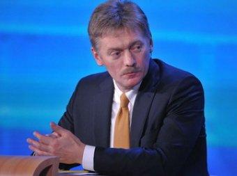 """Песков о работе на Путина: """"Может, знаете ли, и размазать..."""""""