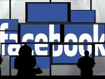 В соцсети Facebook молниеносно распространяется новый страшный вирус
