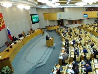 СМИ: около 30 депутатов Госдумы развелись с женами накануне подачи деклараций