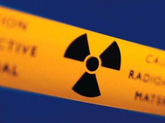 В Подмосковье продают радиоактивные участки