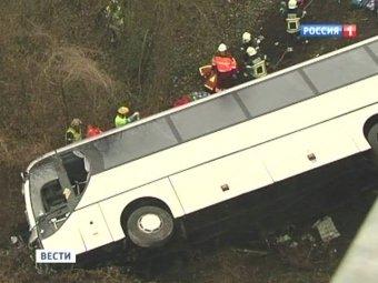 В Бельгии разбился автобус со школьниками из Волгограда: есть погибшие