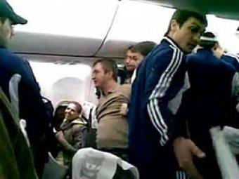 """Футболисты """"Черноморца"""" обезвредили дебошира на борту самолета """"Стамбул-Краснодар"""""""