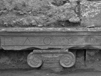 Итальянские археологи нашли вход в царство мертвых