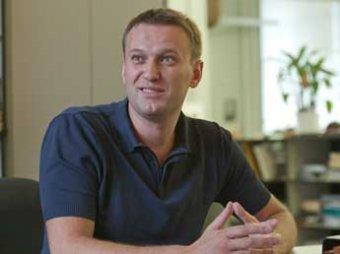 """Навальный хочет стать президентом России: """"Я хочу изменить жизнь в стране"""""""