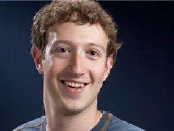 Цукерберг создал политическую партию