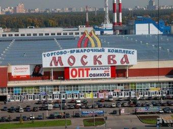 В Москве у китайского бизнесмена украли 18 млн рублей