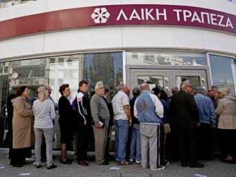 Скандал на Кипре: родственники президента перевели из проблемного банка более 20 млн евро