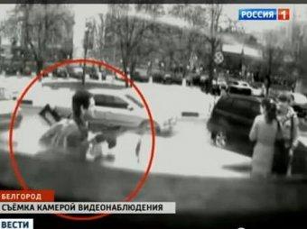 Видео расстрела в Белгороде 22 апреля засняли камеры наблюдения (ВИДЕО)