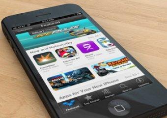 СМИ узнали дату начала продаж новой модели iPhone