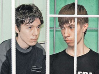 В Иркутске осуждены подростки-маньяки, несколько месяцев терроризировавшие Академгородок