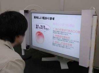 Японцы создали передающий запахи экран