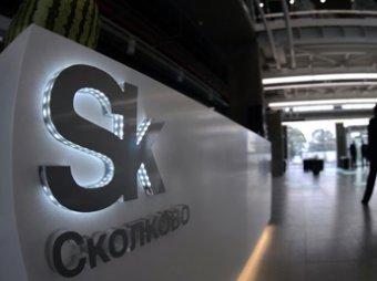 """СКР: фонд """"Сколково"""" незаконно перечислил депутату Пономареву  тыс."""