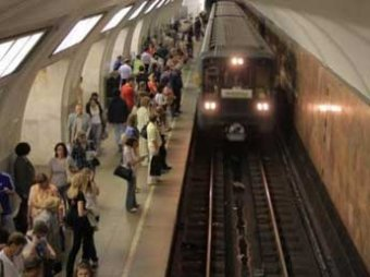 Со 2 апреля в московском метро ввели новые тарифы и билеты