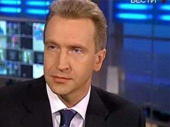 Вице-премьер Шувалов: власть не будет помогать российским вкладчикам на Кипре