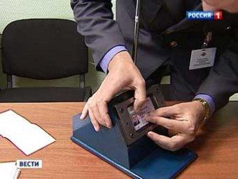 Полиция Москвы начала тотальную охоту за сотнями водителей с купленными правами