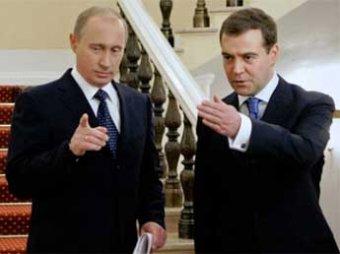 Путин и Медведев подали декларации о доходах