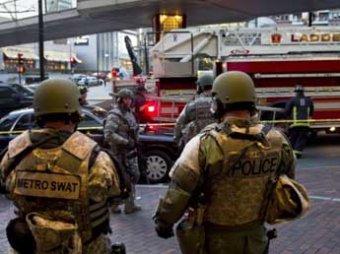 ФБР: бомбы для теракта в Бостоне изготовили из скороварок