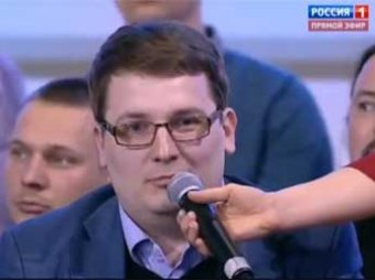 Журналист, спросивший Путина про Чубайса, оказался фальшивым