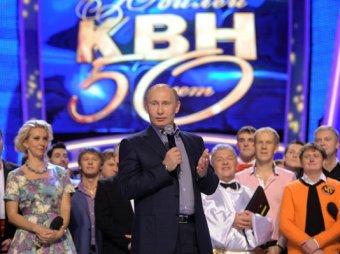"""Номер тюменских КаВээНщиков про """"несуществующего Путина"""" взорвал Сеть"""