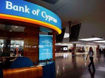 СМИ узнали, кто из россиян ухитрился вывести деньги с Кипра перед кризисом