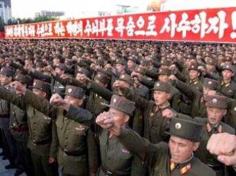 Южная Корея при поддержке США готовит ответный удар по КНДР