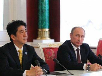 Путин жестко осудил задавшего вопрос о Курилах японского журналиста