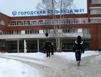 Власти Санкт-Петербурга обещают сохранить 31-ю городскую больницу