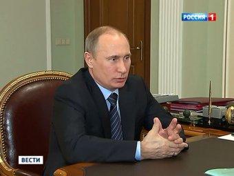 """Финские власти включили Путина в """"черный список"""" преступников"""