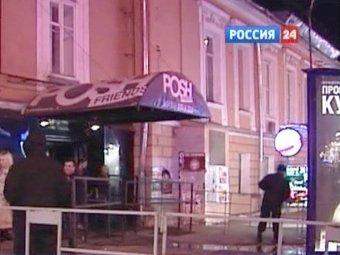 Стрельба в центре Москвы: ранены два охранника ночного клуба