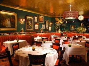 Составлен рейтинг лучших ресторанов мира