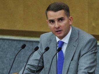 Депутат от ЛДПР нашёл ошибку на 500-рублевой купюре