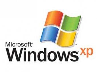 Microsoft прекращает поддержку Windows XP