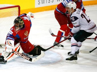 ЧМ-2013: Россия позорно разгромлена США со счетом 3:8 и едет домой