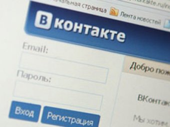 """""""Вконтакте"""" попал в """"черный список"""" сайтов по ошибке из-за """"галочки"""""""